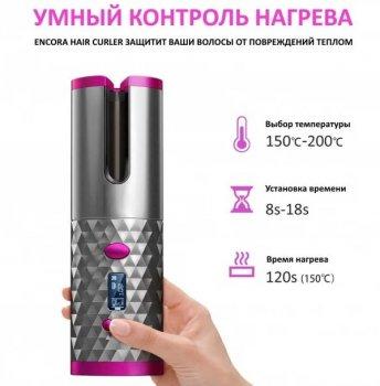 Автоматическая беспроводная аккумуляторная плойка для завивки волос стайлер Hair curler (Заряжается от USB) Grey