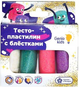 Набор для детской лепки Genio Kids Тесто-пластилин 4 цвета с блёстками (TA1087)