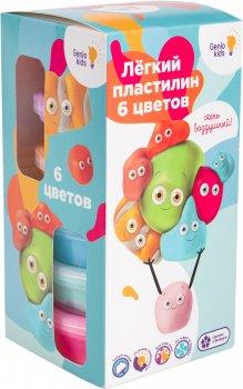 Набор для лепки Genio Kids Лёгкий пластилин 6 цветов (TA1715) (4814723007682)