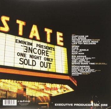 Виниловая пластинка Eminem - Encore