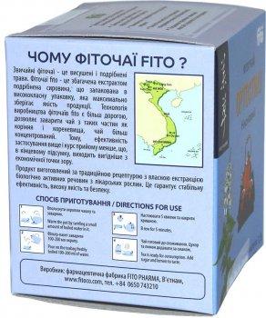 Чай Fito ОРТОСТИЛІ 20 шт. х 1,5 г (8934711008098_79112)