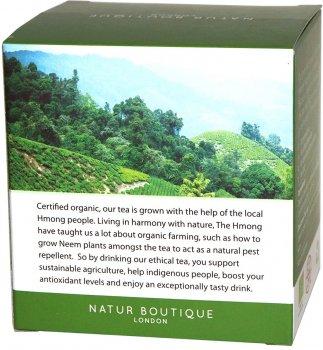 Зеленый чай с лемонграссом органический пакетированный Natur Boutique 20 фильтр-пакетов (8934711008500)