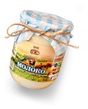 Молоко згущене незбиране з цукром Щедрик 600г