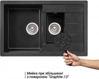 Кухонна мийка LIDZ 775x495/220 GRF-13 (LIDZGRF13780495200)