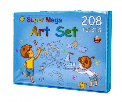 """Канцелярский набор """"Super Mega Art Set"""". Blue (208 предметов)"""