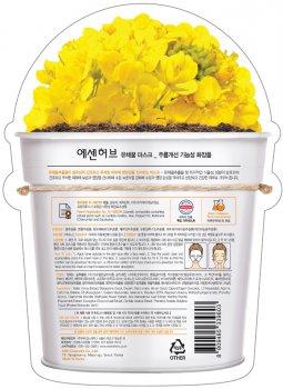 Питательная тканевая маска EssenHerb с экстрактом рапсового меда для сухой чувствительной кожи 25 г (8809485339603)