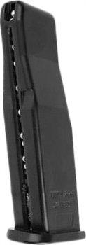 Магазин для пневматического пистолета Umarex Heckler & Koch USP 4.5 мм (5.8100.1)