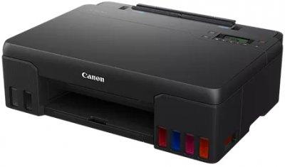 Canon PIXMA G540 (4621C009AA)