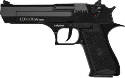 """Пістолет сигнальний Carrera Arms """"Leo"""" GTR99 Black (1003424)"""
