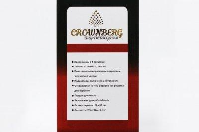 Гриль Crownberg Cb 1043 2000Вт электрический прижимной с терморегулятором