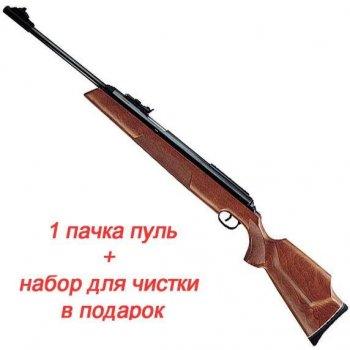 Гвинтівка пневматична Diana 54 Airking мм T06
