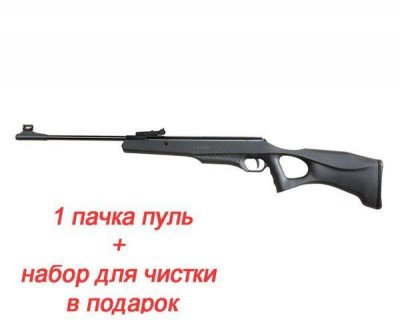 Гвинтівка пневматична Diana Eleven F
