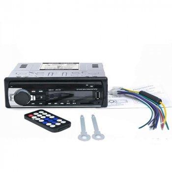 Автомагнитола Блютуз 1DIN Podofo JSD 520 AUX USB BLUETOOTH Original 4х60W