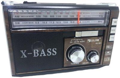 Радиоприемник с фонарем Golon RX-381 - Радио с MP3, USB/SD и LED фонариком Коричневый