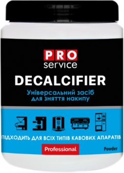 Порошок для мытья и удаления минеральных отложений PRO service 900 г (25513000)