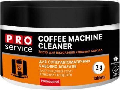 Таблетки для мытья и удаления кофейных масел PRO service 100 шт (25513300)