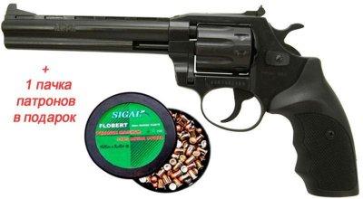 Револьвер Флобера Alfa 461+ 1 пачка патронів в подарунок