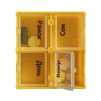 Органайзер для таблеток, витаминов, БАДов на 7 дней, пластиковый зеленый MVM PC-02 GREEN