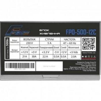 Блок питания Frime 500W (FPO-500-12C_OEM)