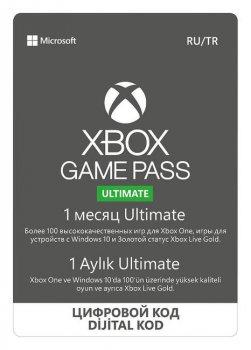 Підписка Xbox Game Pass Ultimate на 1 місяць | Всі Країни