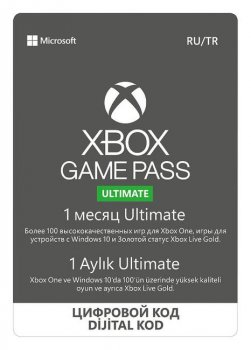 Электронный код (Подписка) Xbox Game Pass Ultimate на 1 месяц | Все Страны