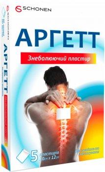 Пластырь Alpe обезболивающий с лекарственным средством 10х12 см №5 (000000788)