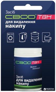 Упаковка средства для удаления накипи СВОД ТВН 50 г х 18 шт (4820044671167_4820044670221)