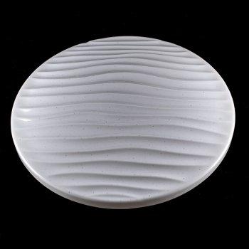 """Світлодіодний смарт-світильник """"Прометей"""" P3-Di019/500/72W"""