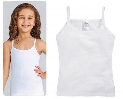 Майка для девочек, 2шт, 4538, Baykar, 04, белый