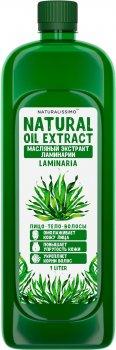 Масляный экстракт ламинарии Naturalissimo для тела 1000 мл (2000000014197)