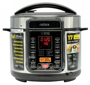 Мультиварка-скороварка ROTEX REPC73-B, Функции Stand-By и Child-Lock, Защита от перегрева, 900 Вт