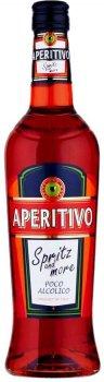 Ликер Dilmoor Aperitivo Spritz 1 л 11% (8004180500000)