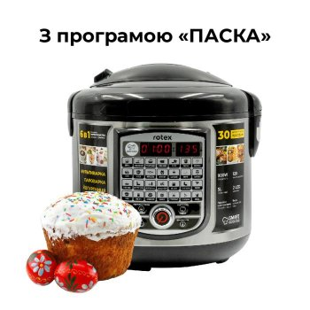 Мультиварка пароварка Rotex 5 литров 900 Вт. Лучшая йогуртница домашняя фритюрница мощная помощница на кухне рисоварка RMC505BB