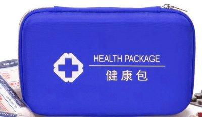 Аптечка Packing компактная дорожная Синяя 22 х 14 см (2000992407557)