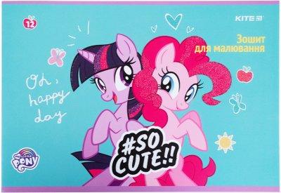 Набор для первоклассника Kite My Little Pony (K21-S03) (4063276047090)
