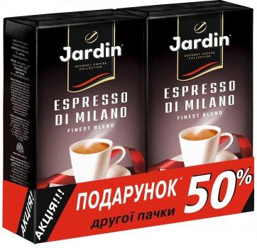 Кава мелена Jardin Espresso di Milano 250 г х 2 шт. (4823096805078)