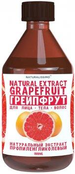Пропиленгликолевый экстракт грейпфрута Naturalissimo для тела 100 мл (2000000015361)