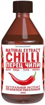 Пропіленгліколевий екстракт перцю чилі Naturalissimo для тіла 100 мл (2000000015675)