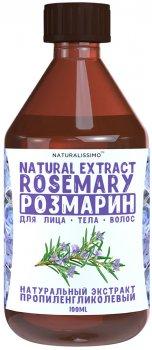 Пропиленгликолевый экстракт розмарина Naturalissimo для тела 100 мл (2000000015712)