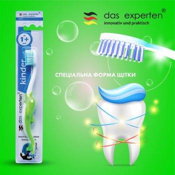 Зубная щетка Das Experten Kinder soft дельфин 1+ детская (6913362821371)