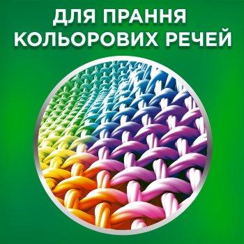 Гель для стирки Ariel Professional Color 4.95 л (8001841826004)