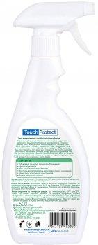 Средство для мытья кухни Touch Protect с антибактериальным эффектом 500 мл (4823109403802)