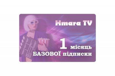 Hmara TV Подписка базовая на 1 месяц (промокод)