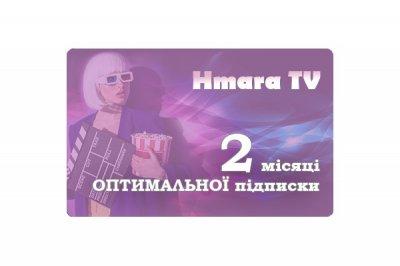 Hmara TV Подписка оптимальная на 2 месяца (промокод)