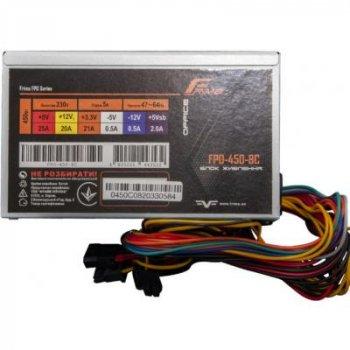 Блок питания Frime 450W (FPO-450-8C OEM)
