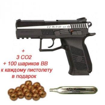 Пістолет пневм. ASG CZ 75 P-07 Blowback! 4,5 мм вставка нікель