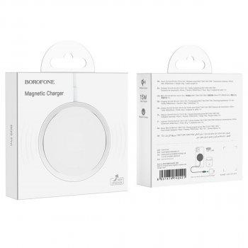 Беспроводная зарядка Borofone Magnetic Wireless Charger для iPhone 12/ 12 Pro/ 12 Pro Max white