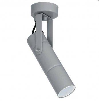 Потолочный светильник спот Luminex Implode Серый (8371)
