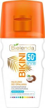 Молочко солнцезащитное Bielenda с кокосовым маслом SPF 50 150 мл (5902169038861)
