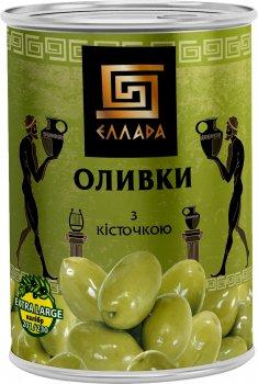 Оливки с косточкой Ellada 420 г (5202152520015)
